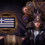 Greece achievement