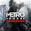 Metro 2033 Redux Release Dates, Game Trailers, News, Updates, DLC