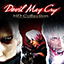 Devil May Cry HD Collection Release Dates, Game Trailers, News, Updates, DLC