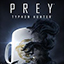 Prey: Typhon Hunter Xbox Achievements