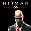 Hitman: Blood Money HD Xbox Achievements