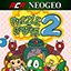 ACA NEOGEO: Puzzle Bobble 2 Release Dates, Game Trailers, News, Updates, DLC