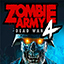 Zombie Army 4: Dead War Xbox Achievements