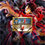 ONE PIECE PIRATE WARRIORS 4 Xbox Achievements