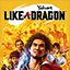 Yakuza: Like a Dragon Xbox Achievements