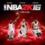 NBA 2K16 Release Dates, Game Trailers, News, Updates, DLC