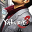 Yakuza 3 Remastered Xbox Achievements