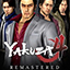 Yakuza 4 Remastered Xbox Achievements