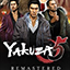 Yakuza 5 Remastered Xbox Achievements