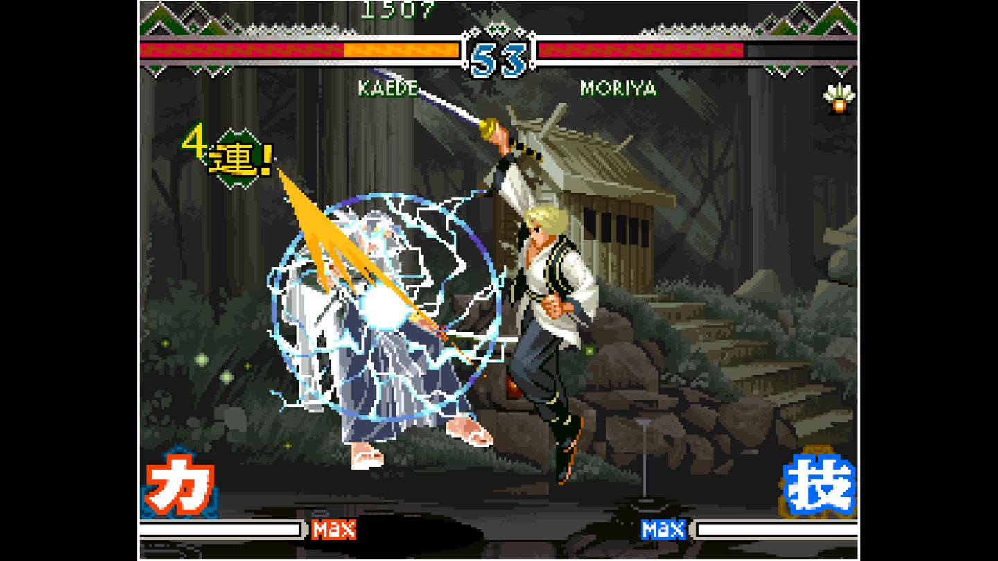 ACA NEOGEO: The Last Blade 2 screenshot 13919