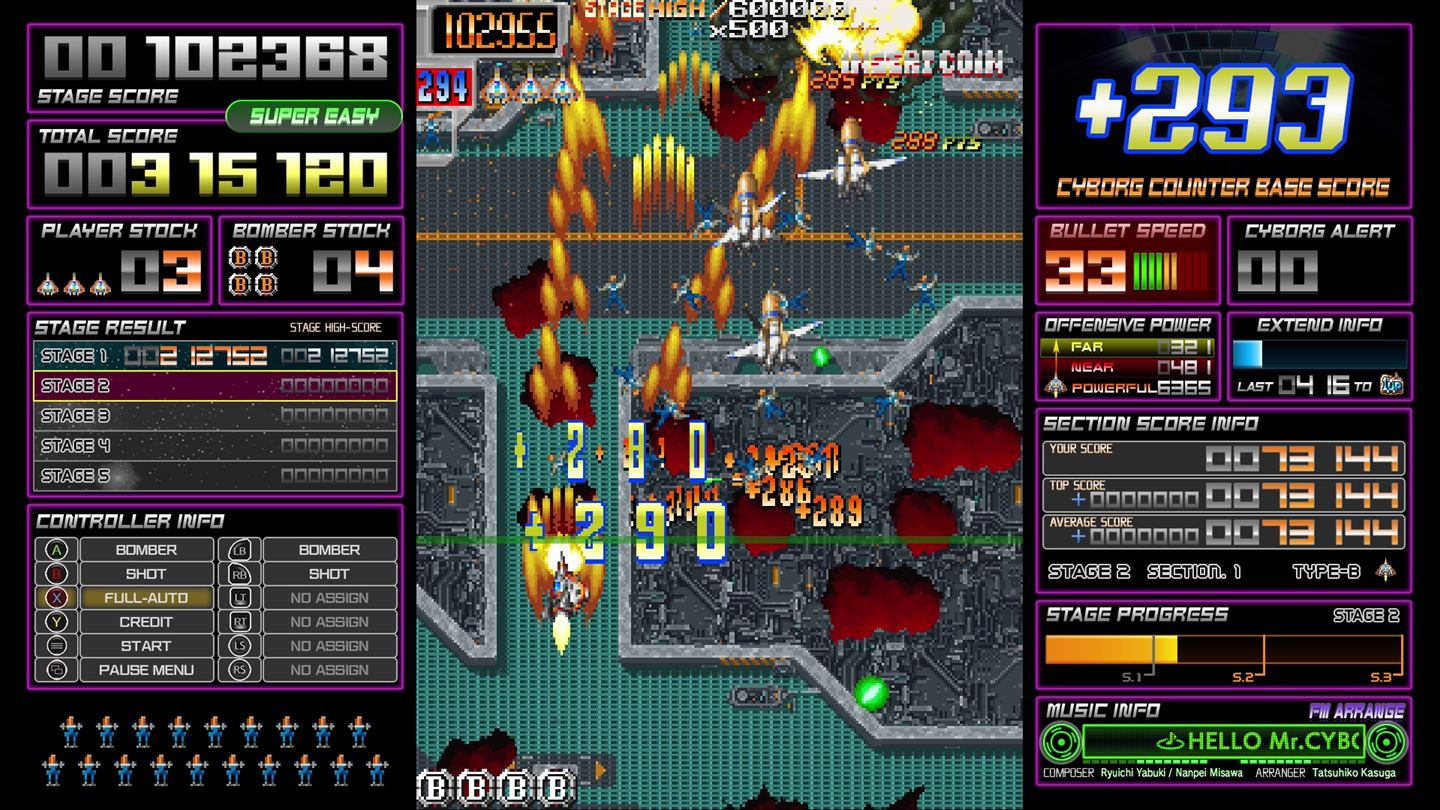 Dangun Feveron screenshot 14317