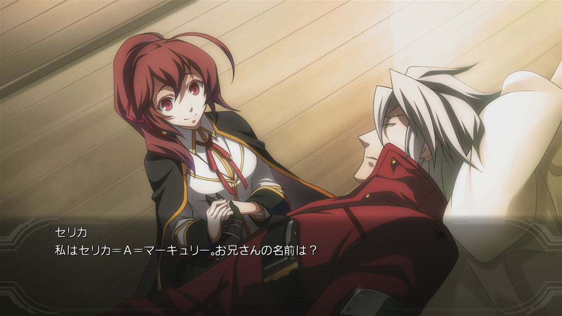 BlazBlue: Chrono Phantasma Extend screenshot 3747