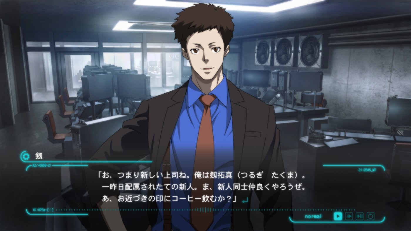 PSYCHO-PASS: Mandatory Happiness screenshot 24739