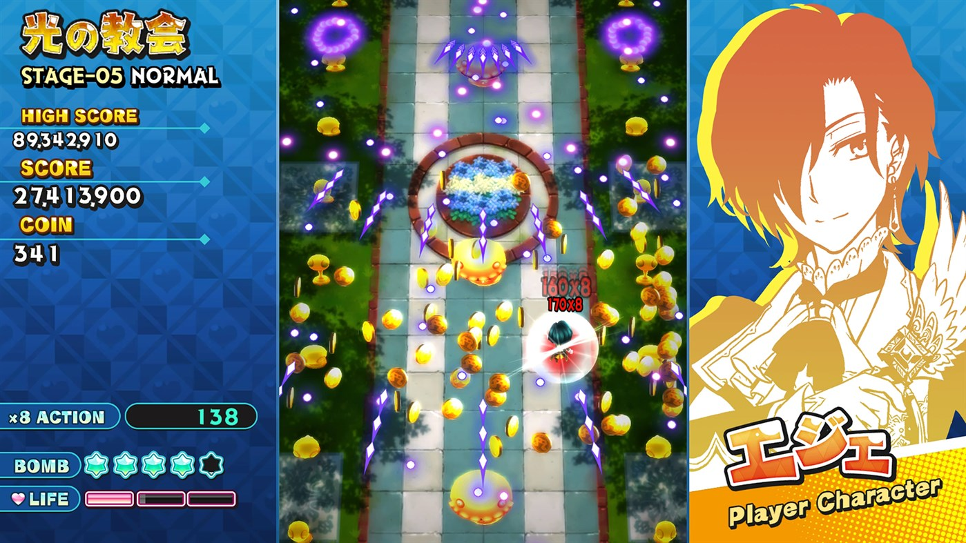Sisters Royale: Five Sisters Under Fire screenshot 28643
