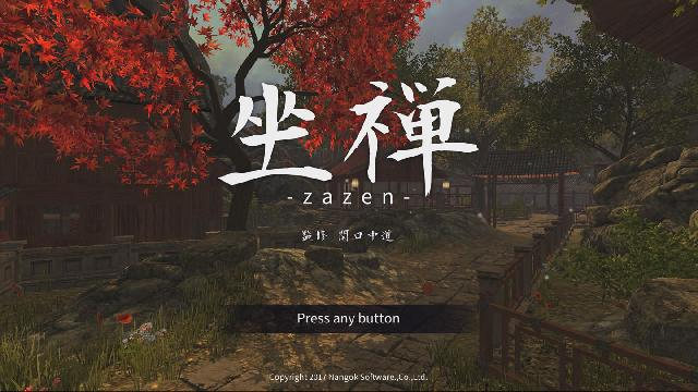 ZAZEN: Zen Meditation Game Screenshots, Wallpaper