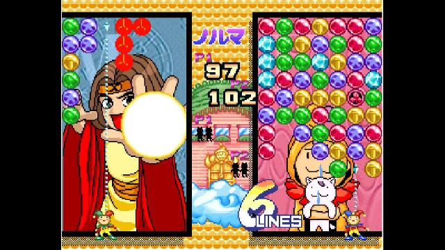 ACA NEOGEO: Magical Drop II screenshot 11285