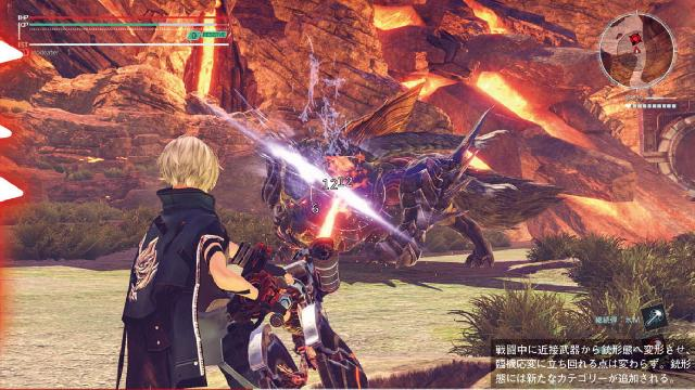 God Eater 3 Screenshots Image #12958 - XboxOne-HQ COM