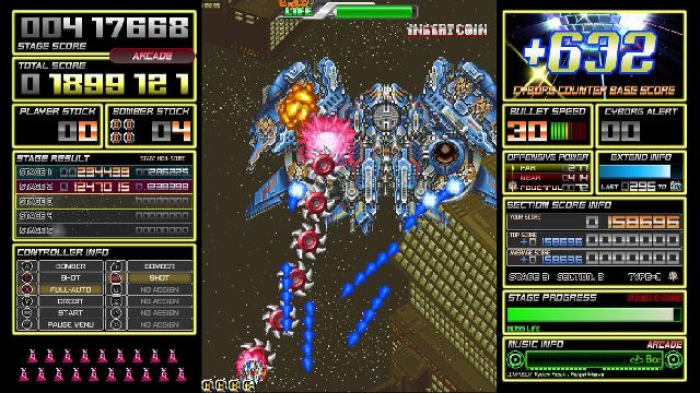 Dangun Feveron screenshot 14313