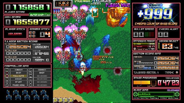 Dangun Feveron screenshot 14314
