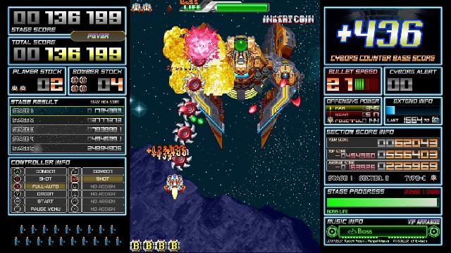 Dangun Feveron screenshot 14315