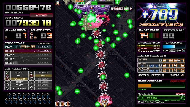 Dangun Feveron screenshot 14316