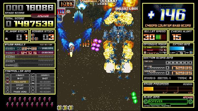 Dangun Feveron screenshot 14318