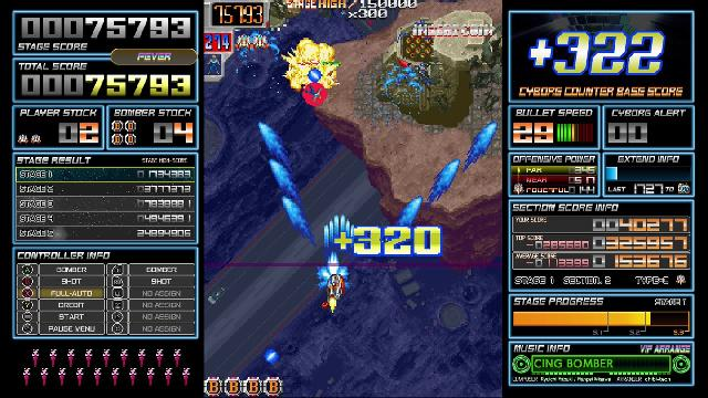 Dangun Feveron screenshot 14320