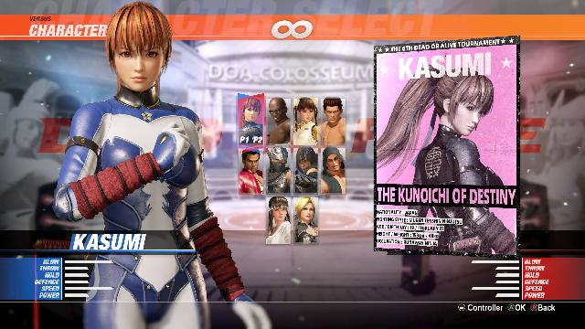 DEAD OR ALIVE 6 screenshot 16859