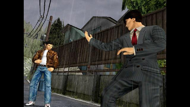 Shenmue II Screenshots, Wallpaper