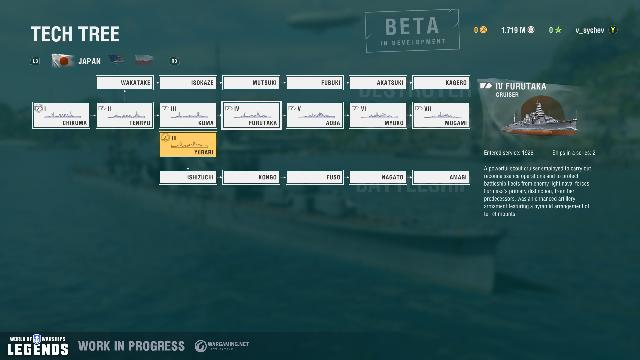 World of Warships: Legends screenshot 16441