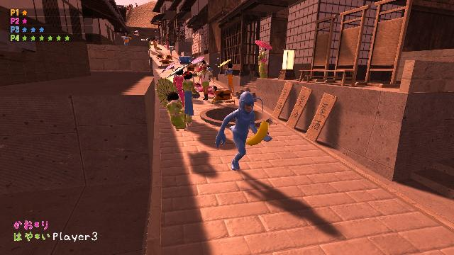 Nippon Marathon screenshot 17723