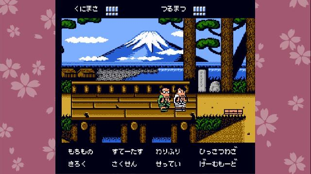 Kunio-kun: The World Classics Collection screenshot 18133