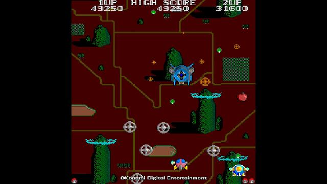 Arcade Classics Anniversary Collection screenshot 19747