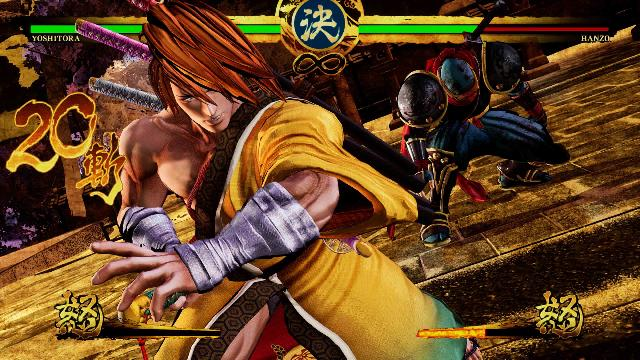 SAMURAI SHODOWN screenshot 20614