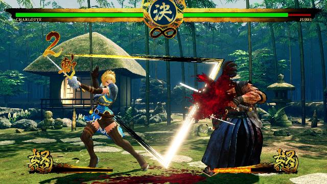 SAMURAI SHODOWN screenshot 20620