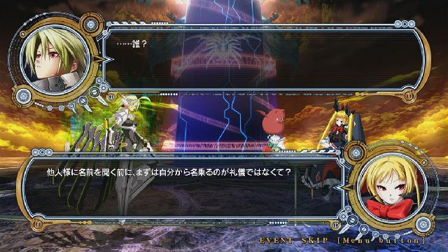 BlazBlue: Chrono Phantasma Extend screenshot 3746