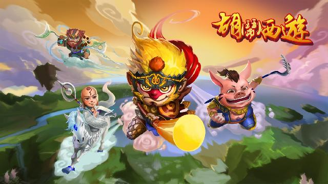 Monkey King Saga screenshot 30884