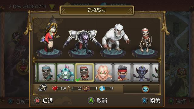 Monkey King Saga screenshot 30880