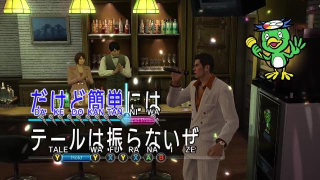 Yakuza Zero screenshot 23532