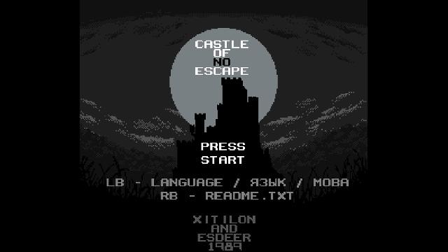 Castle of no Escape screenshot 24114