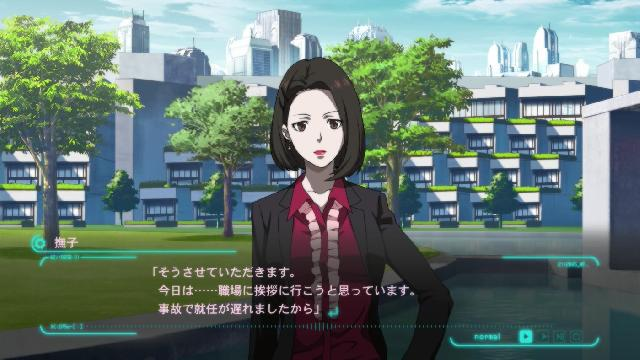 PSYCHO-PASS: Mandatory Happiness screenshot 24737