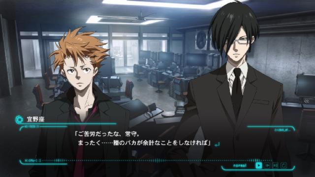 PSYCHO-PASS: Mandatory Happiness screenshot 24742