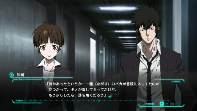 PSYCHO-PASS: Mandatory Happiness screenshot 24741