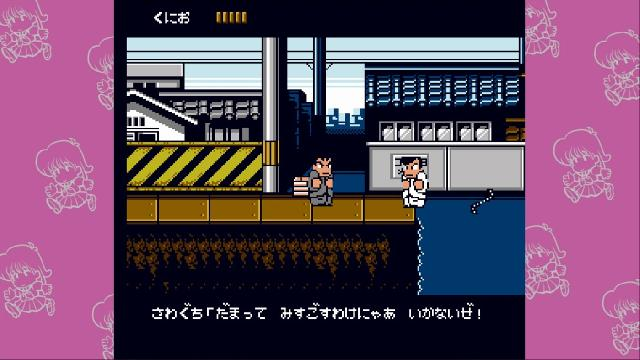 Downtown Nekketsu Story screenshot 27400