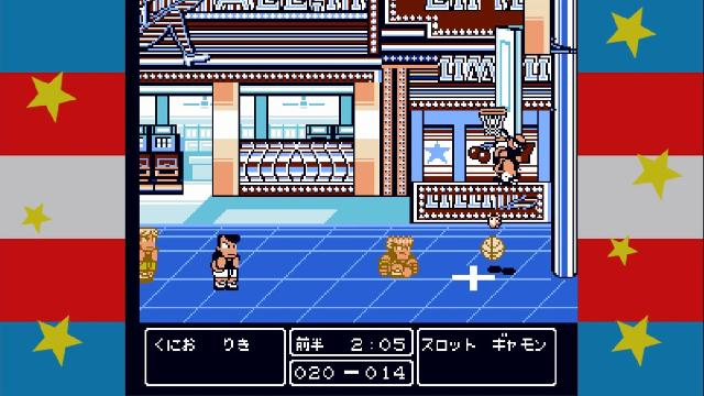 Nekketsu! Street Basketball All-Out Dunk Heroes screenshot 27408