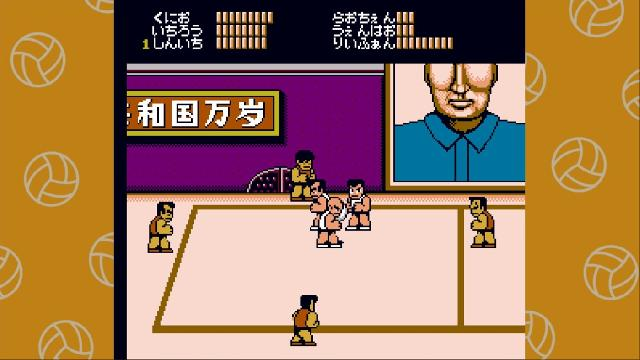 Nekketsu High School Dodgeball Club screenshot 27411
