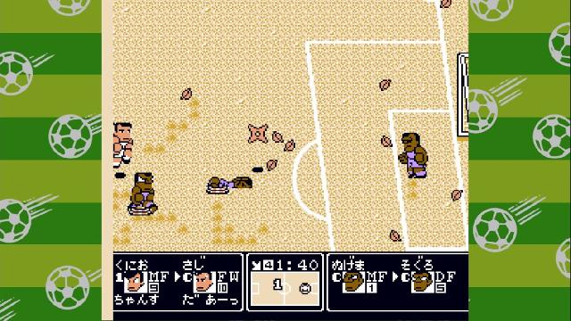 Kunio-kun's Nekketsu Soccer League screenshot 27428