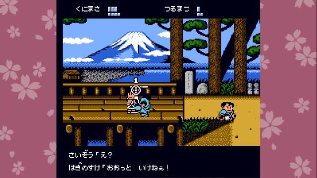 Downtown Special Kunio-kun's Historical Period Drama! screenshot 27438