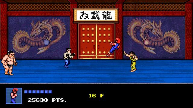 Double Dragon 4 screenshot 28418