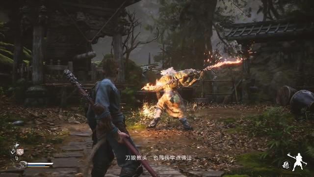Black Myth: Wu Kong screenshot 30150